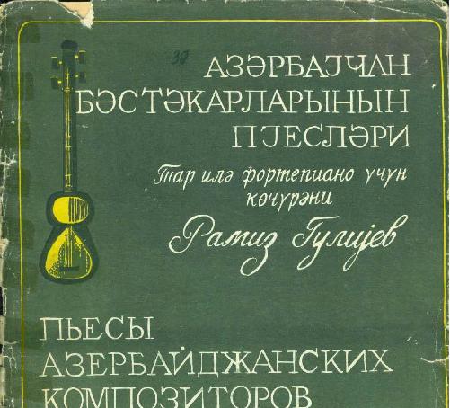 Azerbaycan bestekarlarinin piyesleri