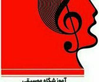 روش نوین برای هارمُنیزه کردن موسیقی ایرانی
